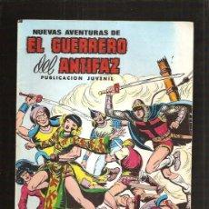 Tebeos: EL GUERRERO DEL ANTIFAZ 7. Lote 32186186