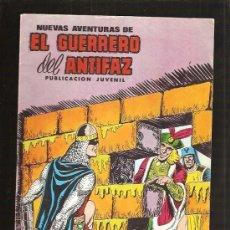 Tebeos: GUERRERO DEL ANTIFAZ 30. Lote 32186635