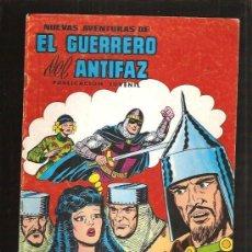 Tebeos: GUERRERO DEL ANTIFAZ 30. Lote 32186833