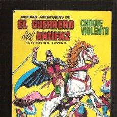 Tebeos: GUERRERO DEL ANTIFAZ 38. Lote 32186902