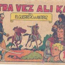 Tebeos: GUERRERO DEL ANTIFAZ Nº 33 (DE 1 PTA), ORIGINAL. Lote 32368374