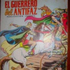 Tebeos: EL GUERRERO DEL ANTIFAZ - EL JEQUE DE LAS TINIEBLAS - Nº 266. Lote 32733629