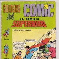 Tebeos: COLOSOS DEL COMIC LA FAMILIA SUPERMAN Nº 8. Lote 33226902