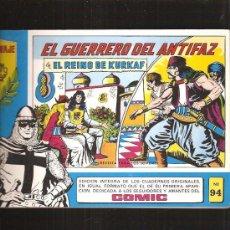 Tebeos: EL GUERRERO DEL ANTIFAZ HOMENAJE A M GAGO Nº 94. Lote 36270516