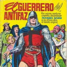 Tebeos: GUERRERO DEL ANTIFAZ AVENTURAS COMPLETAS Nº 1 (PUBLICACIÓN UNITARIA). Lote 35044721