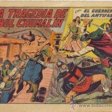 BDs: EL GUERRERO DEL ANTIFAZ Nº 239. LA TRAGEDIA DE ABUL CHUMALIN.. Lote 35185633