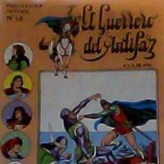 Tebeos: EL GUERRERO DEL ANTIFAZ Nº 14 SERIE INEDITA. Lote 111906738