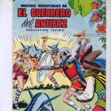 Tebeos: NUEVAS AVENTURAS DEL GUERRERO DEL ANTIFAZ Nº 69 AÑO 1980 ENEMIGO COMUN. Lote 35525580