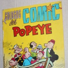 Tebeos: COLOSOS DEL COMIC: POPEYE Nº 30 . Lote 35869825