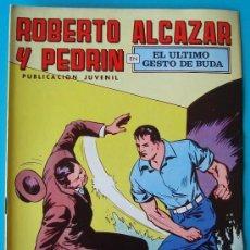 Tebeos: ROBERTO ALCAZAR Y PEDRIN, PUBLICACION JUVENIL, 2ª EPOCA NUMERO 24, EL ULTIMO GESTO DE BUDA. Lote 36030170