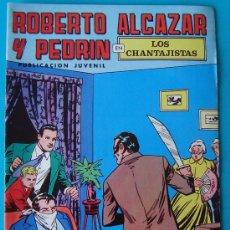 Tebeos: ROBERTO ALCAZAR Y PEDRIN, PUBLICACION JUVENIL 2ª EPOCA NUMERO 27, LOS CHANTAJISTAS. Lote 36030286