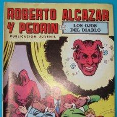 Tebeos: ROBERTO ALCAZAR Y PEDRIN, PUBLICACION JUVENIL, 2ª EPOCA NUMERO 29, LOS OJOS DEL DIABLO. Lote 36030362