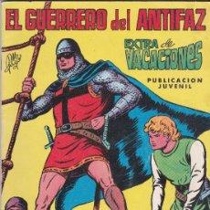 Tebeos: EL GUERRERO DEL ANTIFAZ, EXTRA VACACIONES 1973. Lote 36139255