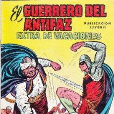 Tebeos: EL GUERRERO DEL ANTIFAZ, EXTRA VACACIONES 1974. Lote 36139318