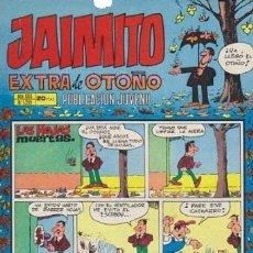 Tebeos: JAIMITO (EXTRA DE OTOÑO 1974). Lote 36507239