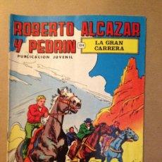 Tebeos: ROBERTO ALCAZAR Y PEDRIN - EPOCA 2º - Nº 47/ EDIVAL S. A. - 12-II-1977. Lote 37381894