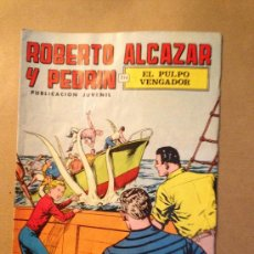 Tebeos: ROBERTO ALCAZAR Y PEDRIN - EPOCA 2º - Nº 45/ EDIVAL S. A. - 29-1-1977. Lote 37382009