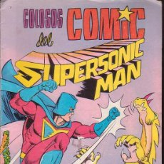 Tebeos: COLOSOS DEL COMIC SUPERSONIC MAN Nº 7. Lote 38182202