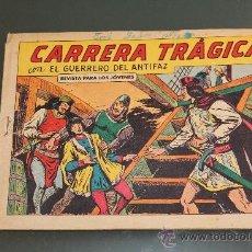 Tebeos: EL GUERRERO DEL ANTIFAZ 366 EDITORIAL VALENCIANA. Lote 38406406