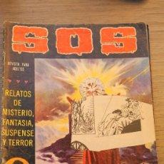 Tebeos: SOS 2 SEGUNDA EPOCA VALENCIANA. Lote 38627942
