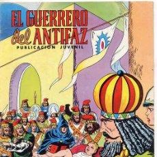 Tebeos: EL GUERRERO DEL ANTIFAZ COLOR Nº 263. Lote 38783228