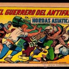 Tebeos: EL GUERRERO DEL ANTIFAZ. HORDAS ASIATICAS. Nº 620. ORIGINAL. Lote 39026139