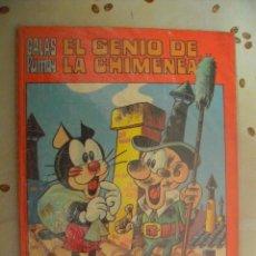 Tebeos: GALAS PUMBY EL GENIO DE LA CHIMENEA. Lote 39568638