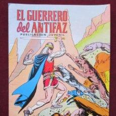 Tebeos: EL GUERRERO DEL ANTIFAZ Nº 333. UN ADVERSARIO TERRIBLE. EDITORIAL VALENCIANA. 1978. Lote 39738495