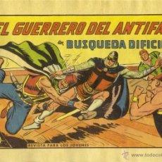 Tebeos: EL GUERRERO DEL ANTIFAZ. Nº 665. REPRODUCCIÓN.. Lote 141222724