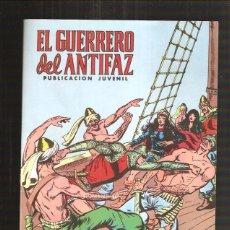 Tebeos: EL GUERRERO DEL ANTIFAZ 104. Lote 40450709