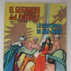 Tebeos: EL GUERRERO DEL ANTIFAZ Nº 101. EDITORIAL VALENCIANA. Lote 40747213