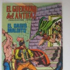 Tebeos: EL GUERRERO DEL ANTIFAZ Nº 126. EDITORIAL VALENCIANA. Lote 40747241