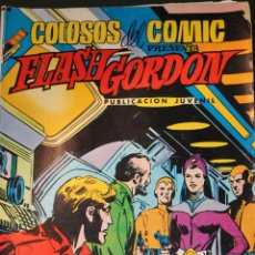 Tebeos: FLASH GORDON 35 COLOSOS DEL COMIC EDITORIAL VALENCIANA. Lote 40998345