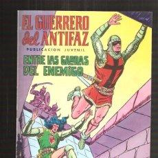 Tebeos: EL GUERRERO DEL ANTIFAZ 7. Lote 41003200