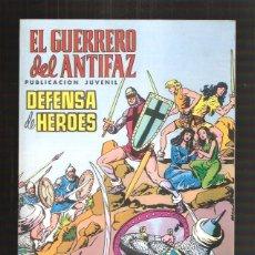 Tebeos: EL GUERRERO DEL ANTIFAZ 28. Lote 41003584