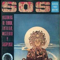 Tebeos: SOS 1ª EPOCA Nº 17 BUEN ESTADO 1975. Lote 244959110