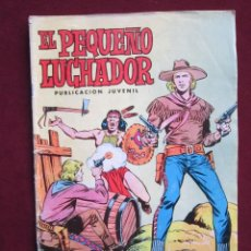 Tebeos: EL PEQUEÑO LUCHADOR Nº 1. EDITORIAL VALENCIANA. 1977. Lote 41694975