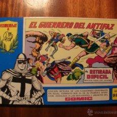 Tebeos: GUERRERO DEL ANTIFAZ, EL (TOMOS) - ED. VALENCIANA, 1981 - 98 NºS. Lote 42091143