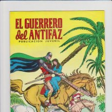 Tebeos: EL GUERRERO DEL ANTIFAZ - Nº 61 - EDITORIAL VALENCIANA 15 PTS. Lote 42172762