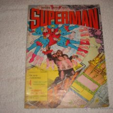 Tebeos: SUPERMAN . 1976 64 PAG. EDICION LIMITADA PARA COLECCIONISTAS. Lote 42320211