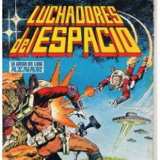 Tebeos: LUCHADORES DEL ESPACIO. LA SAGA DE LOS AZNAR. NUMERO 10. REEDICION VALENCIANA 1978 (ST/). Lote 42538124