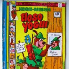 Tebeos: EL OSO YOGUI - HANNA BARBERA - UN ROBIN HOOD OSUNO - NÚMERO 23. Lote 43205531