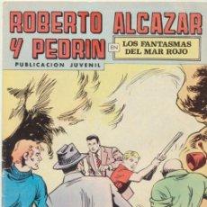 BDs: ROBERTO ALCÁZAR Y PEDRÍN 2ª EPOCA. Nº 69. VALENCIANA 1976.. Lote 43365541