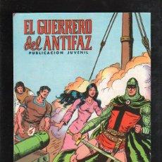 Tebeos: TEBEO EL GUERRERO DEL ANTIFAZ. Nº 112. LA DERROTA DE SOLIMAN. 1974. Lote 43528574
