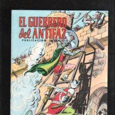 Tebeos: TEBEO EL GUERRERO DEL ANTIFAZ. Nº 137. DERROTADOS. 1975. Lote 43528647