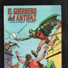Tebeos: TEBEO EL GUERRERO DEL ANTIFAZ. Nº 123. ABDERRAMAN EL SANGUINARIO. 1974. Lote 43616684