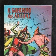 Tebeos: TEBEO EL GUERRERO DEL ANTIFAZ. Nº 124. JUGANDOSE LA VIDA. 1974. Lote 43616699