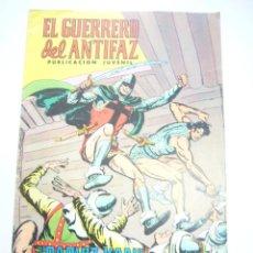 Tebeos: EL GUERRERO DEL ANTIFAZ. Nº 131 VALENCIANA 1972. 2ª EPOCA C59. Lote 43669603