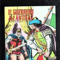 Tebeos: TEBEO EL GUERRERO DEL ANTIFAZ. Nº 190. LA VICTORIA DEL FUEGO. 1976. Lote 43727934