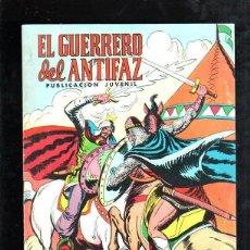 Tebeos: TEBEO EL GUERRERO DEL ANTIFAZ. Nº 191. EL ROSTRO DEL KAN DE KANES. 1976. Lote 43727943